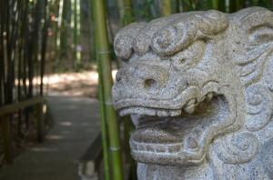Entrance to Japanese garden