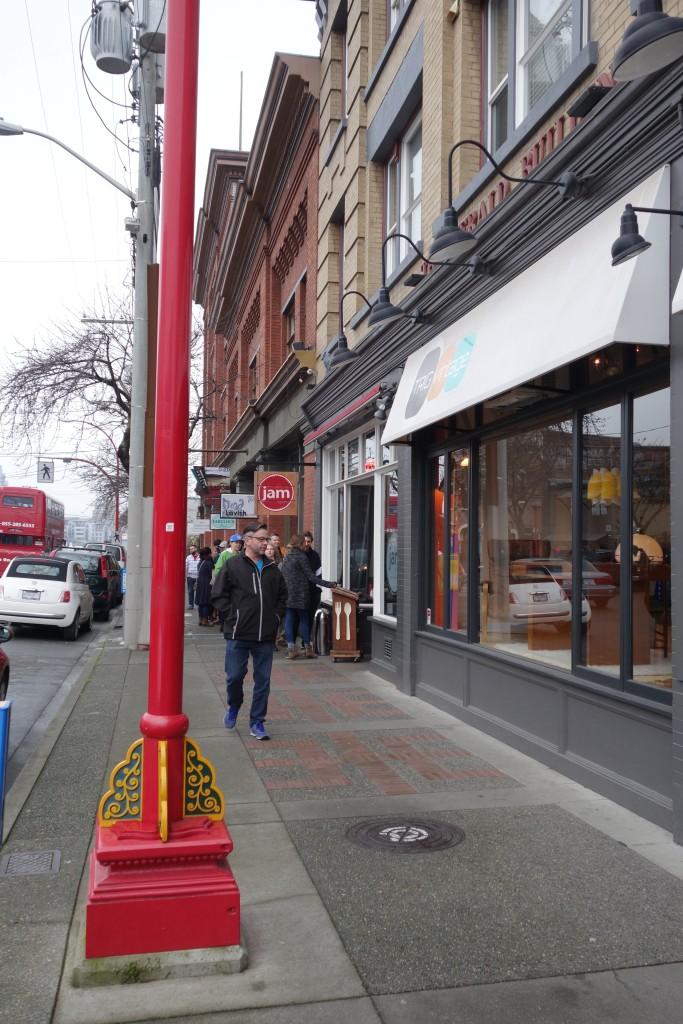 Jam Cafe, Victoria, BC